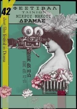 Festival Internacional de Cortometrajes de Drama - 2019
