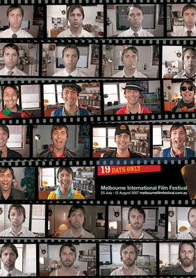 Festival international du film de Melbourne - 2007