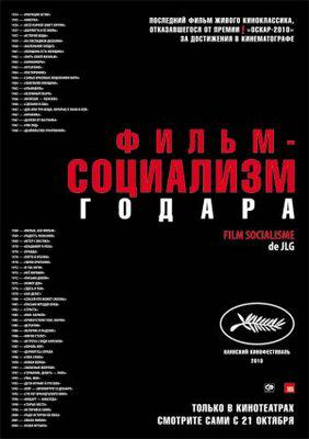 Film Socialisme - Poster Russie
