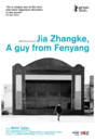 Jia Zhang Ke, a Guy from Fenyang
