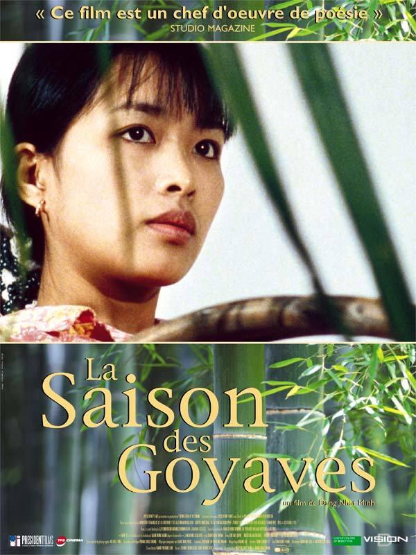 Saison des Goyaves (La) / グアバの季節