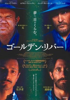 The Sisters Brothers - Japan