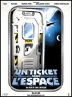 Un ticket pour l'espace / 仮題:宇宙への切符