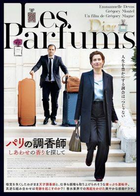 Les Parfums - Japan