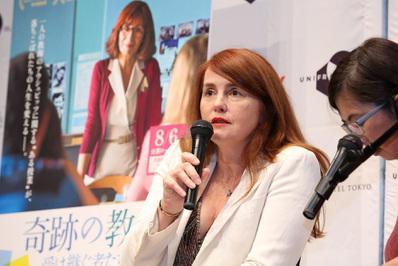 Balance del 24º Festival de Cine Francés del Japón - Marie-Castille Mention-Schaar