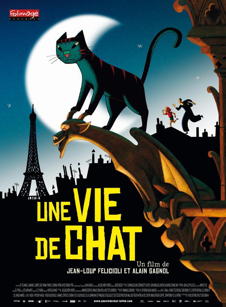 Paris Eiga Co., Ldt - Poster - France
