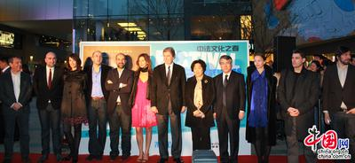 Octavo Panorama de cine francés en China - Ouverture du festival