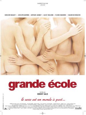 Grande ecole / 仮題:グランデコール