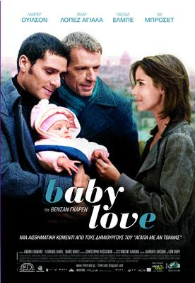 Baby love - Poster - Greece