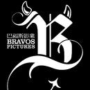 Bravos Pictures