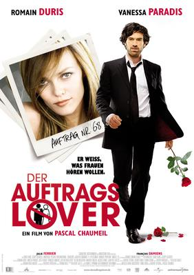 Heartbreaker - Poster - Germany