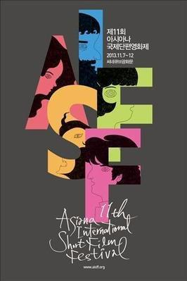 AISFF - 2012