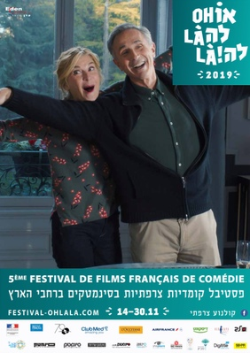 Oh Là Là - Festival de Cine Francés de Humor - 2019