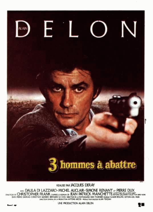 Compagnie Française de Distribution Cinématographique (CFDC)