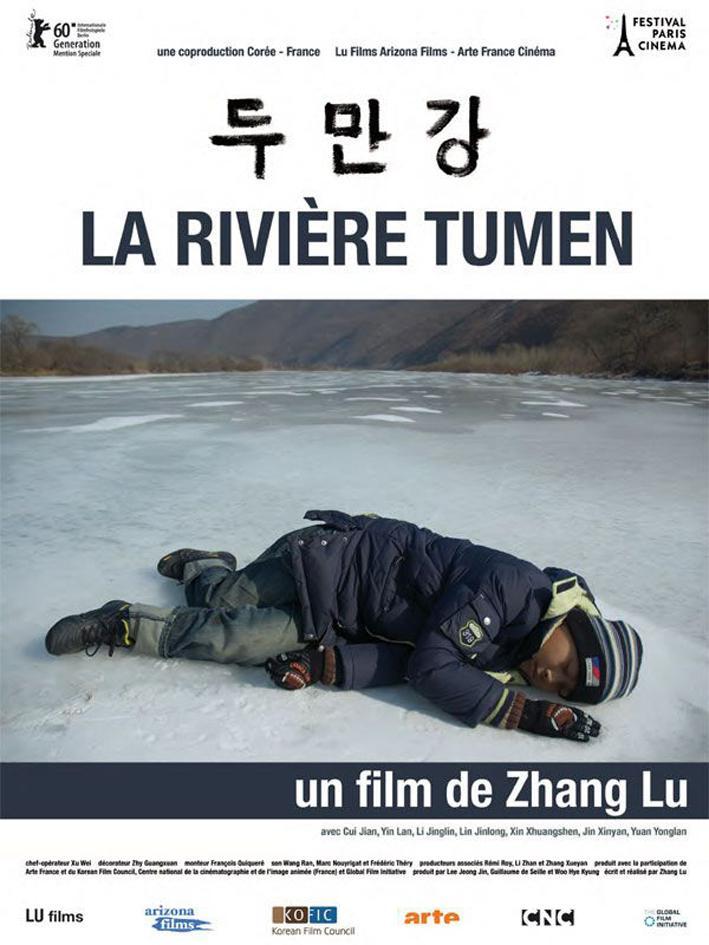 Kofic (Korean Film Council)