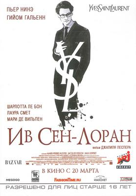 Yves Saint Laurent - Poster - Russia
