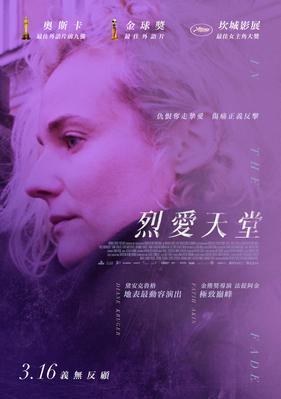 En la sombra - poster-Taiwan