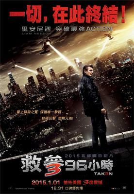 Taken 3 - Poster - Hong Kong