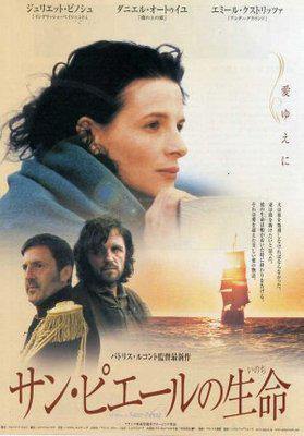 La Veuve de Saint-Pierre - Poster Japon
