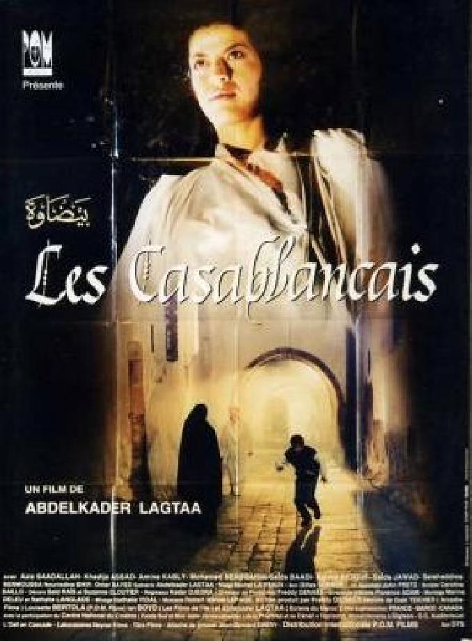 Arcadia Films