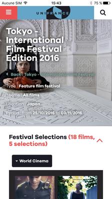 UniFrance lanza su nueva aplicación móvil - Appli UniFrance Mobile - Fiche festival (EN)