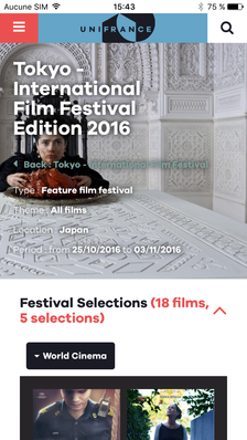 UniFrance launches its new mobile app - Appli UniFrance Mobile - Fiche festival (EN)