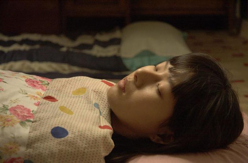 Jinglin Li