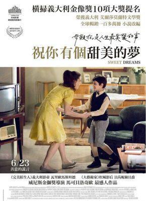 Fais de beaux rêves - Poster - Taiwan