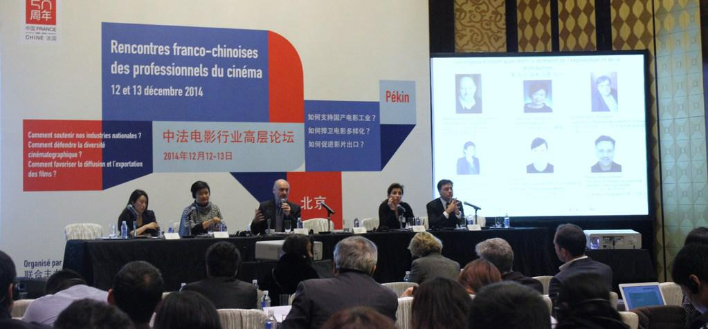 Report on the 2nd Franco-Chinese Film Meetings in Beijing