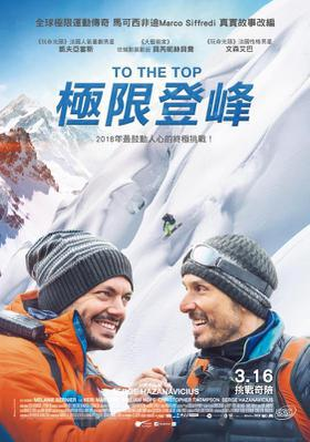 To the Top - Poster-Taiwan