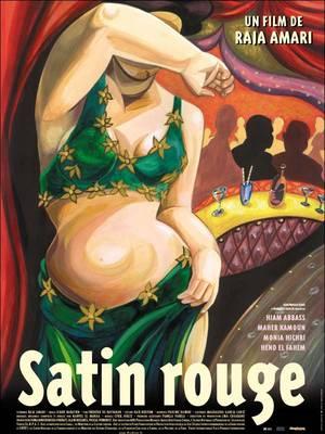 Satin Rouge / 赤のサテン