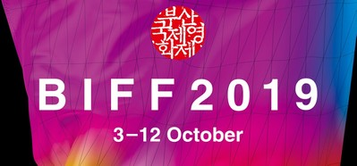French films at the 24th Busan International Film Festival