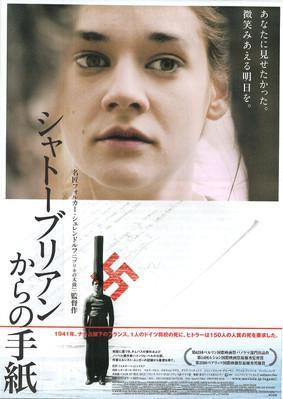 La Mer à l'aube - Poster - Japan