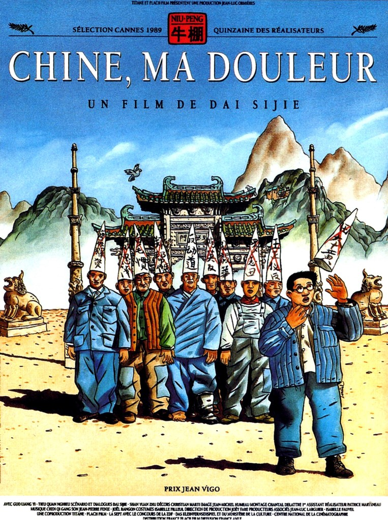 Chine, ma douleur