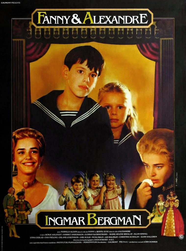 オスカー  - 1984