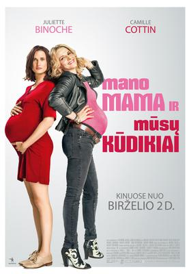 Like Mother, Like Daughter - Poster - Lithuania