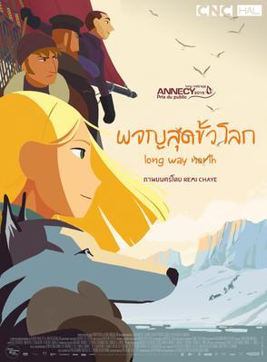 Long Way North - Poster - Thailand