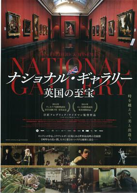 National Gallery - Poster - Japan