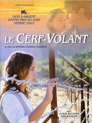 Cerf-volant (Le) / 凧(たこ)