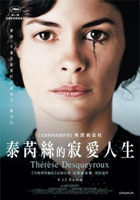 Thérèse Desqueyroux - Poster Taiwan