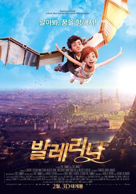 Ballerina - Poster - South Korea