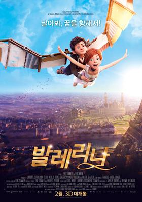 Leap - Poster - South Korea