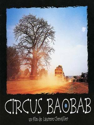 Circus Baobab