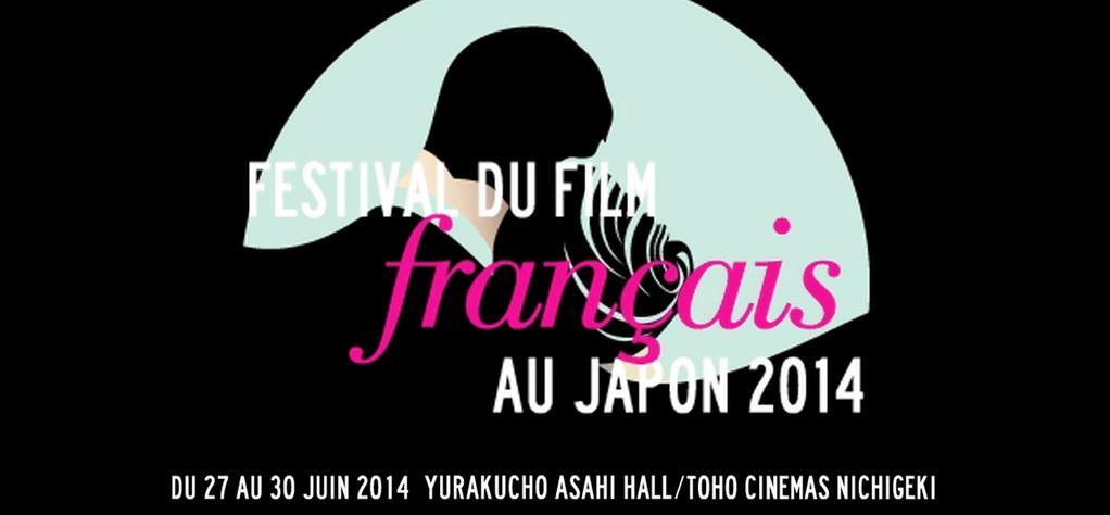 Making-of : 22 Festival de Cine Francés en Japón (2014)