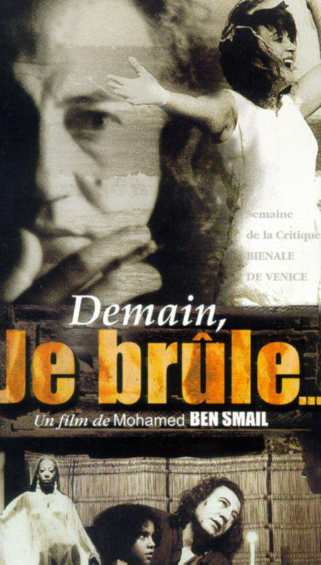 Ibrahim Letaïef