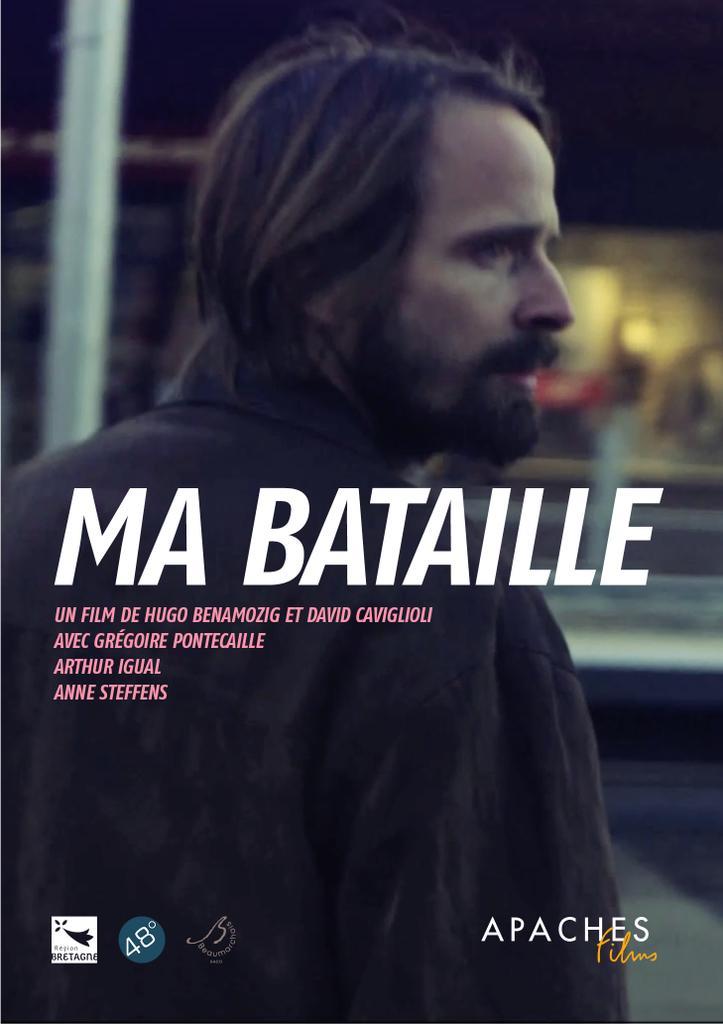 Maxime Lambert