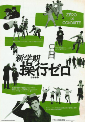 Zero for Conduct - Poster Japon