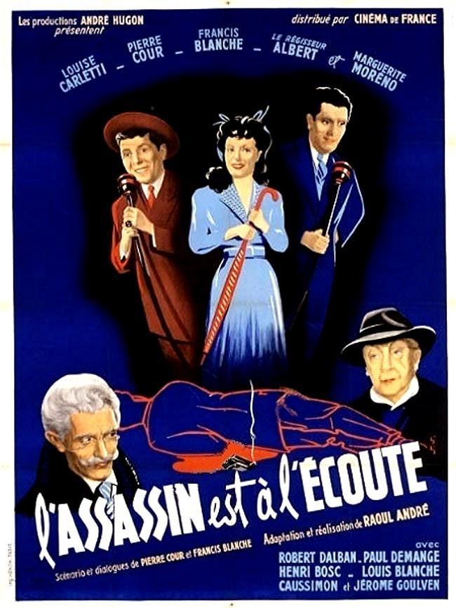 Cinéma de France