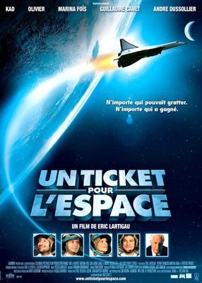 仮題:宇宙への切符