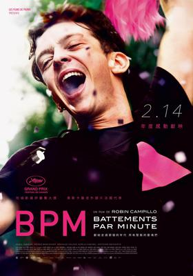 120 battements par minute - Poster - Taiwan